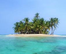 Tropical Paradise, Guna Yala